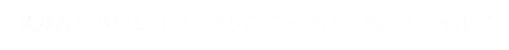 乳がんリハビリヨガ クリエイティブスペース イルコ